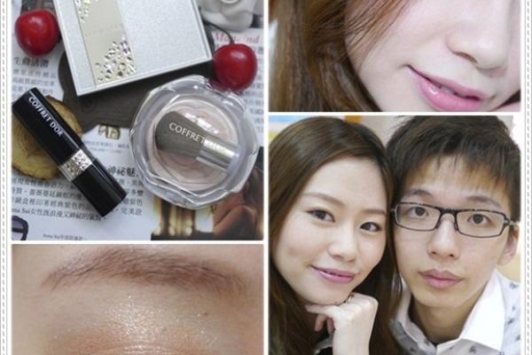 【妝容】COFFRET D'OR 2013春妝,是個充滿幸福的季節呀~