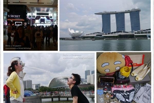 【新加坡】Day3~魚尾獅公園(Merlion Park)+烏節路逛街(Orchard Road)+戰利品分享