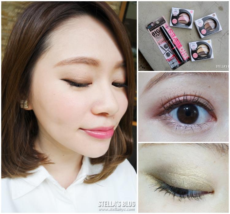 【眼妝】大眼神器!!用日本熱賣的媚比琳極緻大眼訂製雙刷頭睫毛膏&眼影盤,打造韓系桃花臥蠶妝