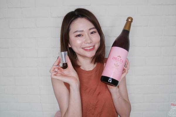 受保護的內容: 【Beauty】日本名模們的美麗窈窕祕方「Belta酵素飲料」,小腹婆殺手呀!