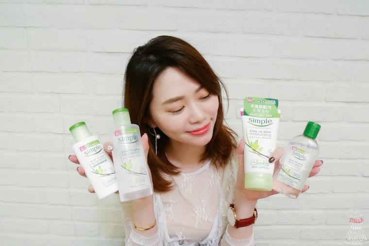 【保養】英國No.1敏感肌保養品牌Simple清妍,台灣也買得到不用找代購囉