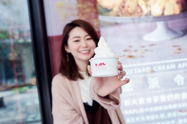 【日本超人氣甜點】RAPL澎派令果推出台灣快閃限定蘋果派霜淇淋,每日限量30份,夢幻又好吃!