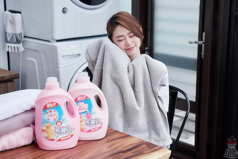 【生活】熊寶貝柔軟護衣精,洗衣+護衣才是衣百分!