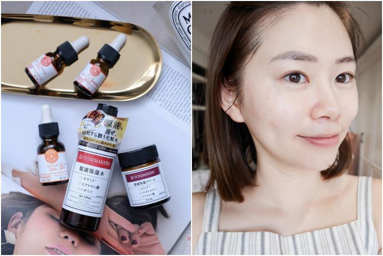 【保養】日本超夯的TUNEMAKERS原液保養,給肌膚最需要的純淨精華~