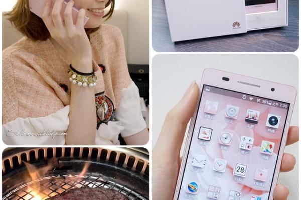 【3C手機】超薄美型自拍機,華為Ascend P6(粉紅版),女孩看到都會尖叫呀!