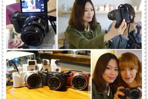 【3C活動】Sony NEX-3N,女孩們的夢幻入門可翻轉螢幕小單眼