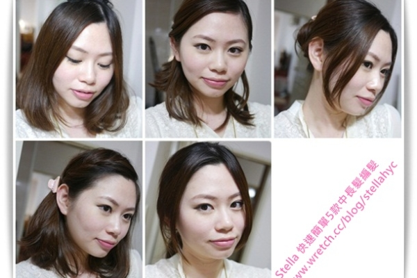 【Hair】小鯊魚夾1分鐘搞定,5款中長髮超簡單春夏感編髮教學-Part1
