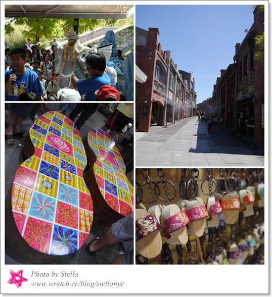 【宜蘭】家族旅遊Day 1~宜蘭五結傳統藝術中心&蘇澳白米木屐村