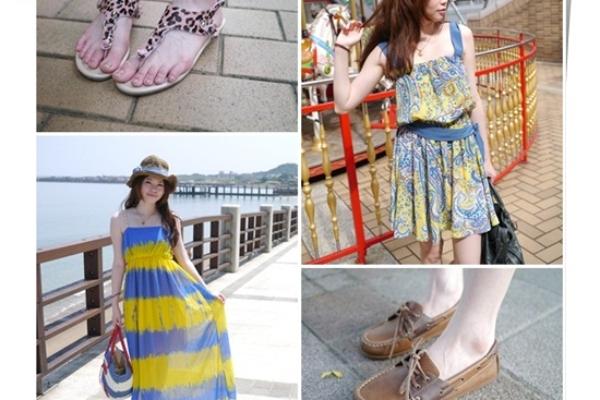【血拼】小穿搭。兩件印花洋裝&兩雙新鞋分享