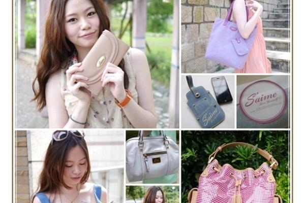 【包包】夏日冰沙輕甜系女孩,S'aime東京企劃皮件包款