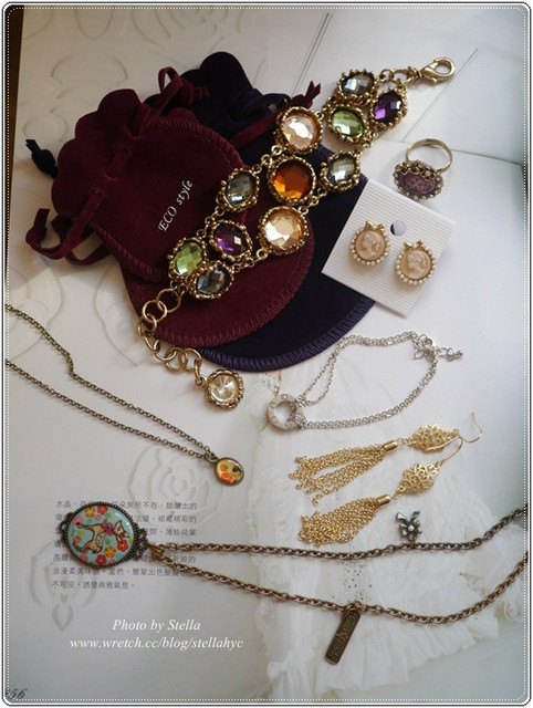 【飾品】默默愛上古董感,Eco安珂韓國典雅飾品7款分享