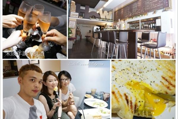 【台北東區】在HoWINE&CAFÉ慶祝今年生日,還找到自己名字的粉紅酒!