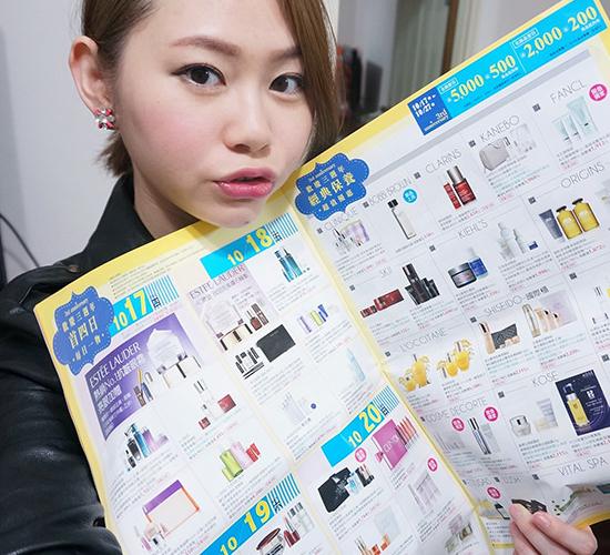 【特輯】Stella的週年慶推薦清單(專櫃篇),保養彩妝都收錄