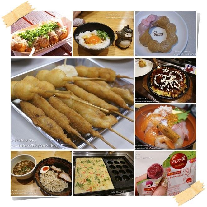 【大阪】章魚燒、大阪燒、炸串、海鮮丼、拉麵等,平價道地食記篇