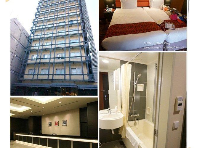 【大阪】住宿在Vista Grande Hotel Osaka,乾淨空間大,逛街超方便