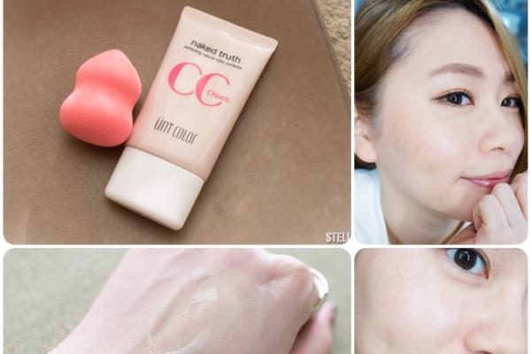 【邀約】UNT輕裸隱形CC霜,打造作弊光澤妝