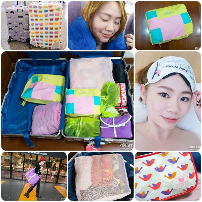 【旅遊】寵愛自己,關島行李分享+旅遊必備小物