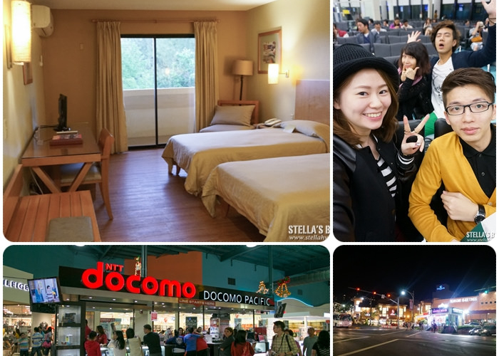 【關島】平價且逛街方便的Guam Plaza Hotel+Docomo手機3G網卡申請