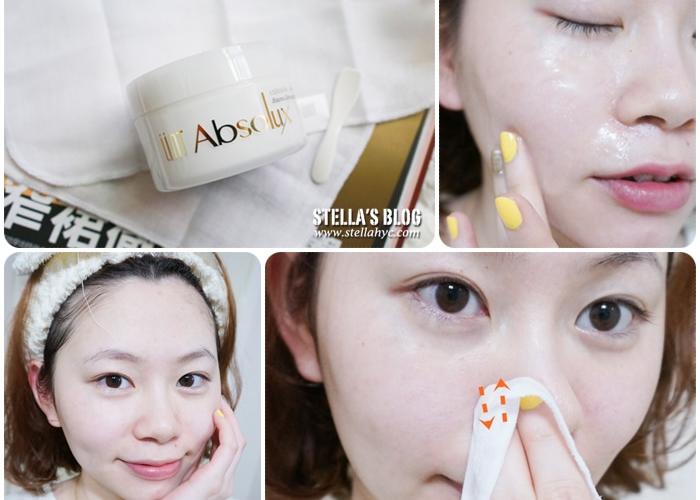 【卸妝】UNT全方位完美精油卸妝膏,每次卸妝洗臉都像在做頂級貴婦SPA