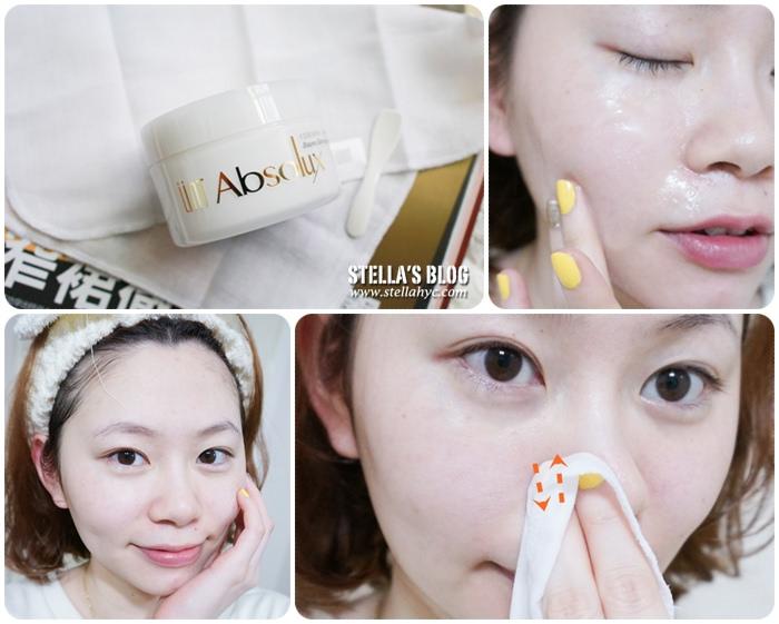 受保護的內容: 【卸妝】UNT全方位完美精油卸妝膏,每次卸妝洗臉都像在做頂級貴婦SPA
