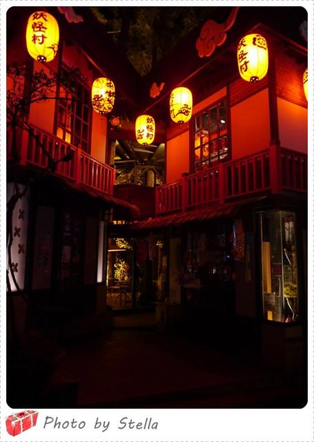♥南投♥道地的日本景色就在妖怪村,住宿在明山森林會館(送小禮物)