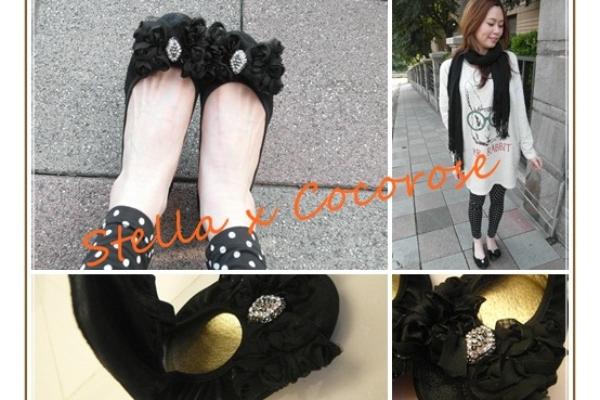 ♥穿搭♥倫敦來的Cocorose,可隨身攜帶又超好穿的摺疊娃娃鞋