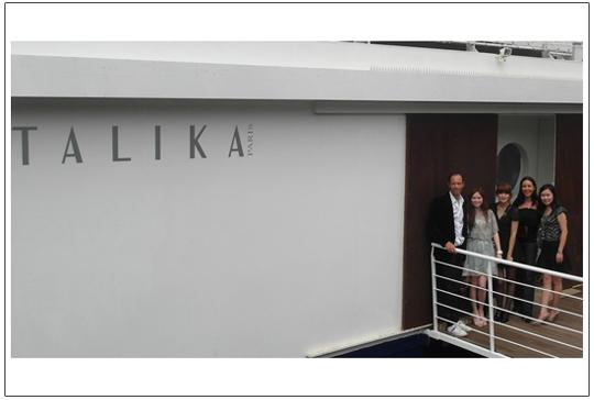 ♥活動♥我與總裁有個約會,遠赴Talika法國總部訪問去(上)