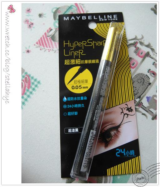 ♥彩妝♥日本狂銷,媚比琳史上最細0.05mm超激細抗暈眼線液