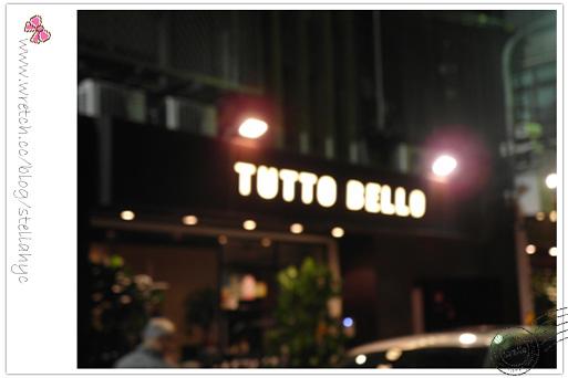♥食記♥號稱全台北最好吃的頂級義大利麵