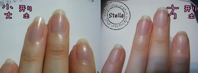 ♥指甲♥DIY修剪指甲~法式方型、氣質尖型通通自己來