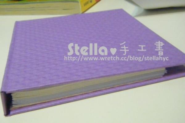 ♥手作物♥超質感手工書教學文~Part 4 封面與內頁黏合製作