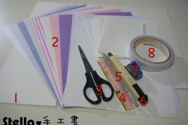 ♥手作物♥超質感手工書教學文~Part 1 材料準備與內頁製作