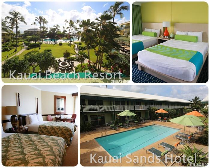 【夏威夷-可愛島】鈦美之旅。住。Kauai Beach Resort & Kauai Sands Hotel,旁邊就是沙灘喲