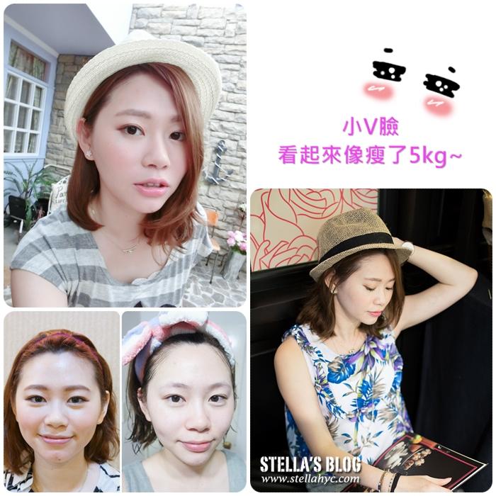 受保護的文章:【醫美】近三個月臉好V的秘密!!其實我偷偷做了小V臉>////