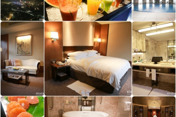 【台北】高空泳池的城市小度假,來去香格里拉台北遠東國際大飯店住一晚吧!!