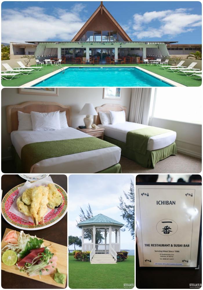 【夏威夷-茂宜島】住。Maui Beach Hotel + 一番ICHIBAN Sushi Bar