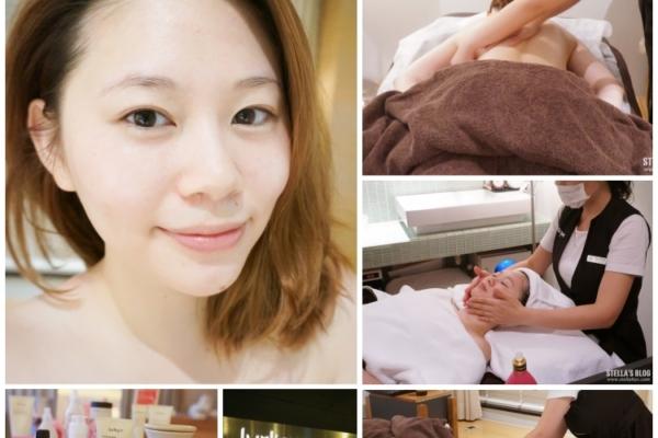 【Spa】Jurlique Spa 經典體驗療程90mins,徹底放鬆超享受!!