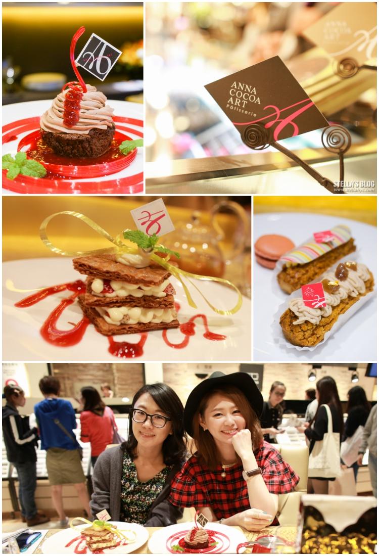 【甜點】法式拉糖甜點ANNA COCOA ART安娜可可松高微風店,來場充滿藝術精品氣息的甜點饗宴吧