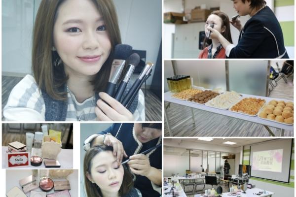 【活動】LSY林三益彩妝教室,學到好多刷具上妝小技巧,邁向更精緻完美妝容~