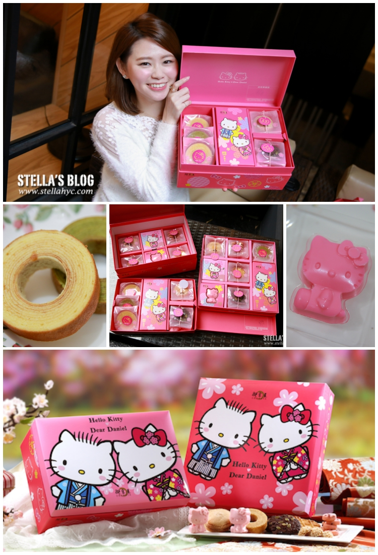 【御倉屋囍餅】女孩看了都會尖叫的超夢幻御倉屋日式喜餅-Hello Kitty甜蜜禮盒