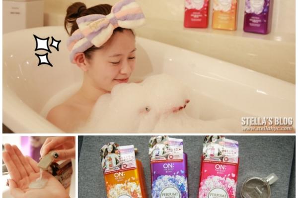 【Body】我的微奢時尚新生活態度–></noscript>微香系女孩,ON THE BODY香水沐浴精