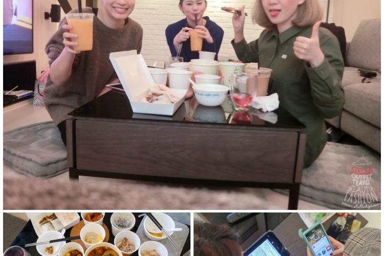【大推薦】姊妹們的Housewarming Party,就靠超方便的foodpanda空腹熊貓♥︎