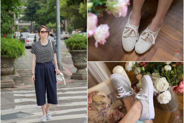 【穿搭】美國經典冠軍之鞋Keds,超好穿又好看。摩登金屬銀厚底鞋&鏤空蕾絲鞋