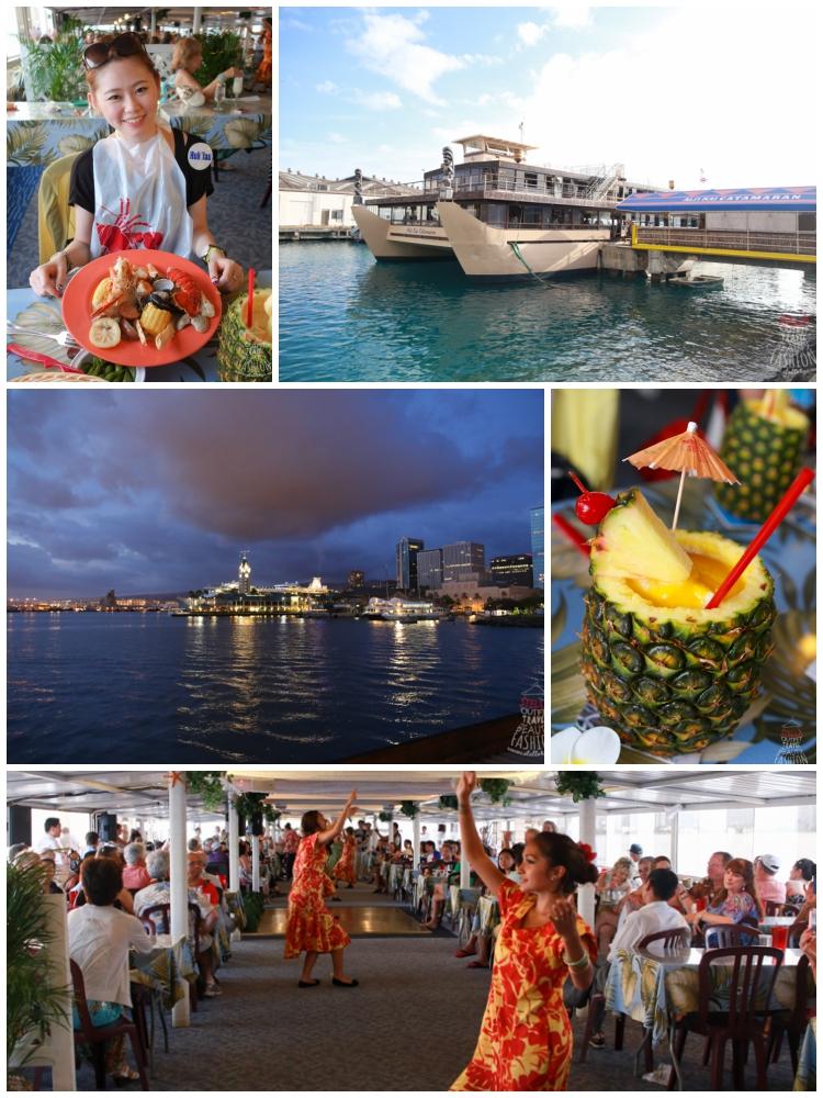 【夏威夷-歐胡島】登上Ali'i Kai愛之船,來趟超嗨的黃昏晚餐之旅