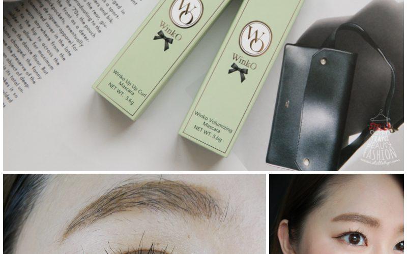 【Tips】多一步驟,輕鬆刷出根根分明洋娃娃睫毛。WinkO睫毛膏