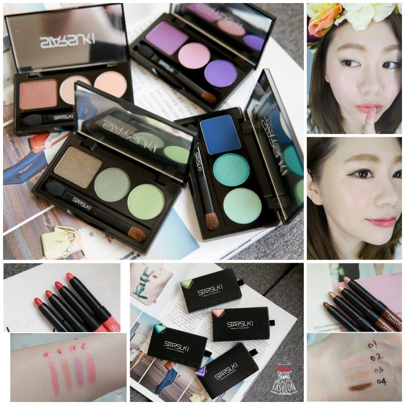 【彩妝教學】用MIT平價超高CP值專業彩妝STARSUKI,打造兩款夏日簡單妝容分享