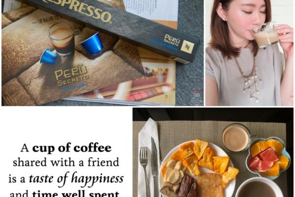 【生活】最愛早午餐時刻,配上一杯香濃圓潤的Nespresso限量口味Perú Secreto,超幸福♥︎