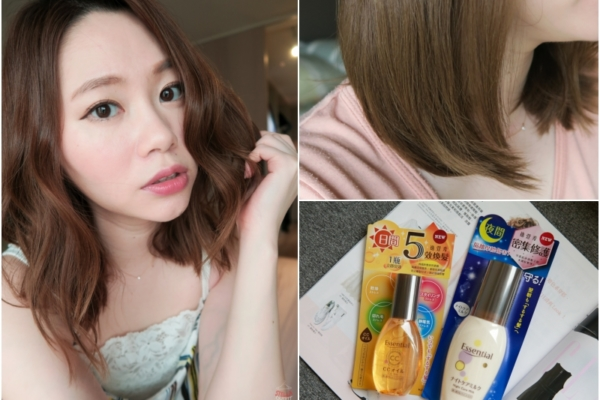 【Hair影音教學】充滿夏日海洋度假感的海浪捲髮 x 逸萱秀Essential均一髮日夜修護不間斷