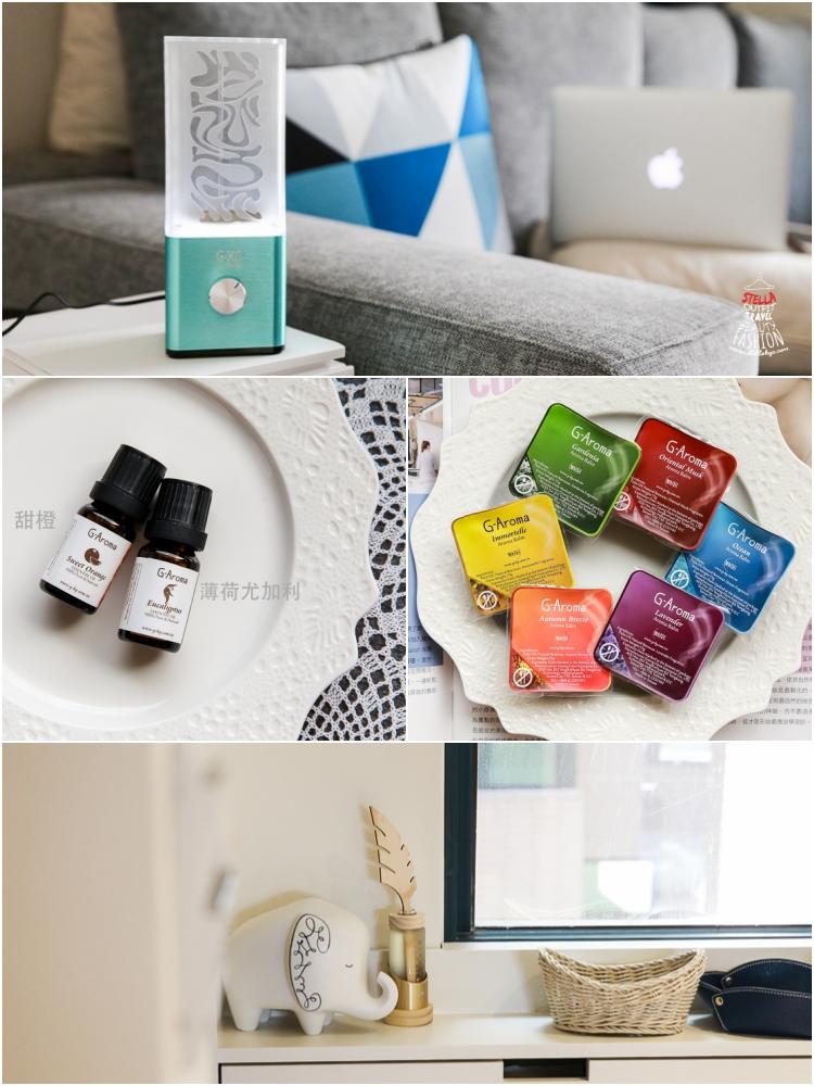 【HOME】瞬間提升居家品味與質感,MIT香氛G-HG集好居香氛座&薰香燈