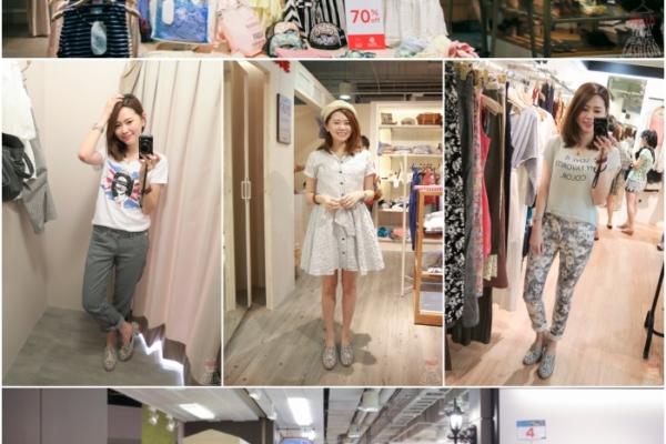 【台中Outlet】台中日曜天地,全台獨家7大日系女裝專櫃品牌Outlet,百元輕鬆入手!